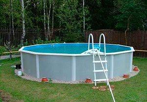 Сборный бассейн